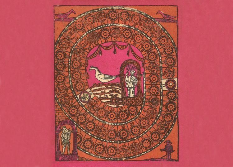 """Ilustración de portada de la primera edición de """"Fuera del juego"""", ediciones Unión, 1968. Diseño de portada Darío Mora."""