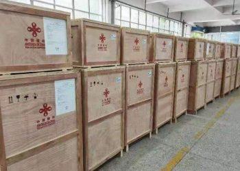 Donación enviada a Cuba desde China para el enfrentamiento a la COVID-19. Foto: Perfil de Twitter del canciller cubano Bruno Rodríguez.