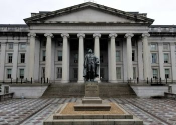 El Departamento del Tesoro de EEUU. Foto: Wikipedia.