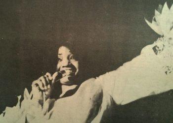 Foto de Orlando García para la Revista Cuba, tomada en 1968. Del blog de Pedraza Ginori: http://elblogdepedrazaginori.blogspot.com