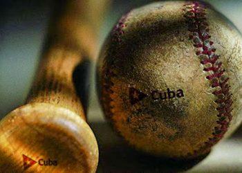 Foto: Cortesía de la ONDi vía Cubadebate.