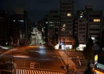 Tokio. Foto: AP.